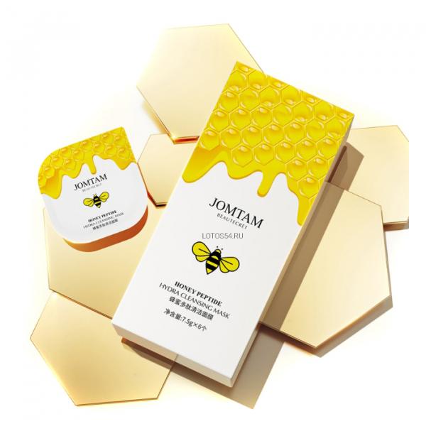 BioAqua Honey Peptide Mask, 1шт/7,5гр.