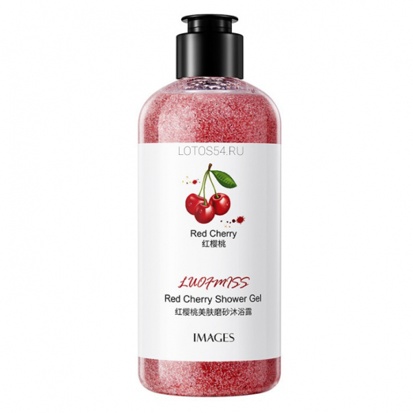 BioAqua Images Red Cherry Is Scrub Shower Gel, 300мл