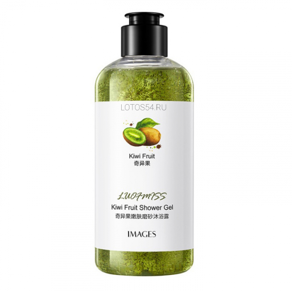 BioAqua Images Kiwi Fruit Is Scrub Shower Gel, 300мл