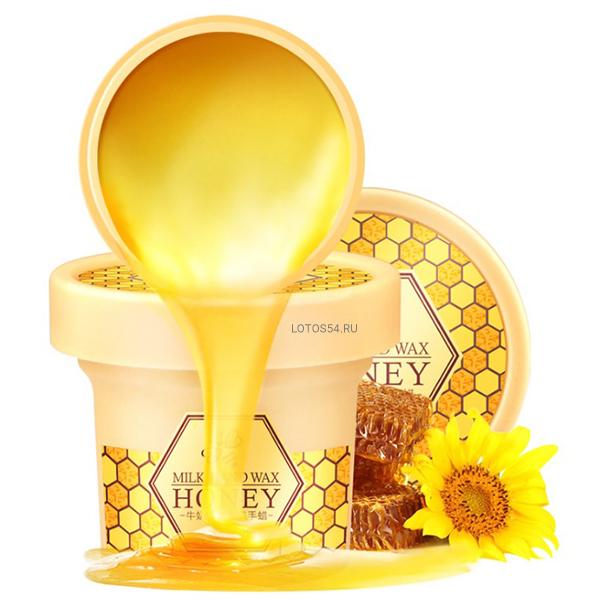 Laikou Honey Milk Hand Wax, 120гр.