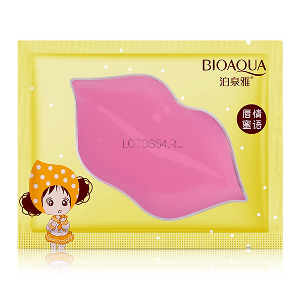 BioAqua Grapefruit Lip Patch, 1шт/8гр.