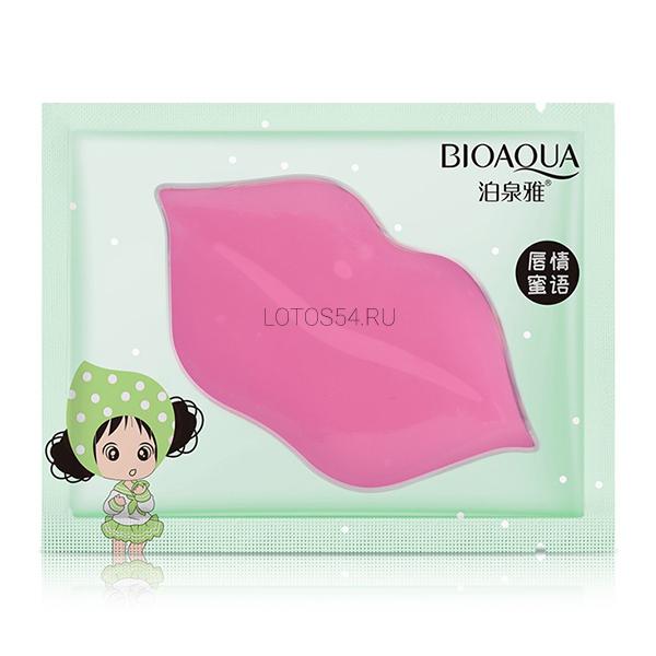 BioAqua Lime Lip Patch, 1шт/8гр.