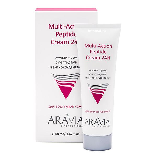 ARAVIA Professional Multi-Action Peptide Cream, 50 мл.