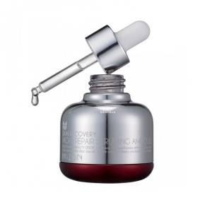 Mizon Night Repair Seruming Ampoule, 30 мл.