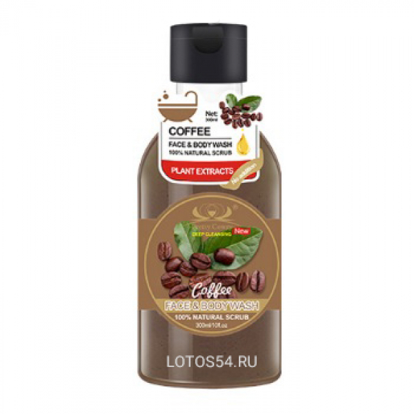 Pretty Cowry face and body scrub Coffee, 300мл