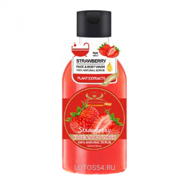 Pretty Cowry face and body scrub Strawberry, 300мл