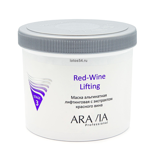 ARAVIA Red-Wine Lifting, 550 мл