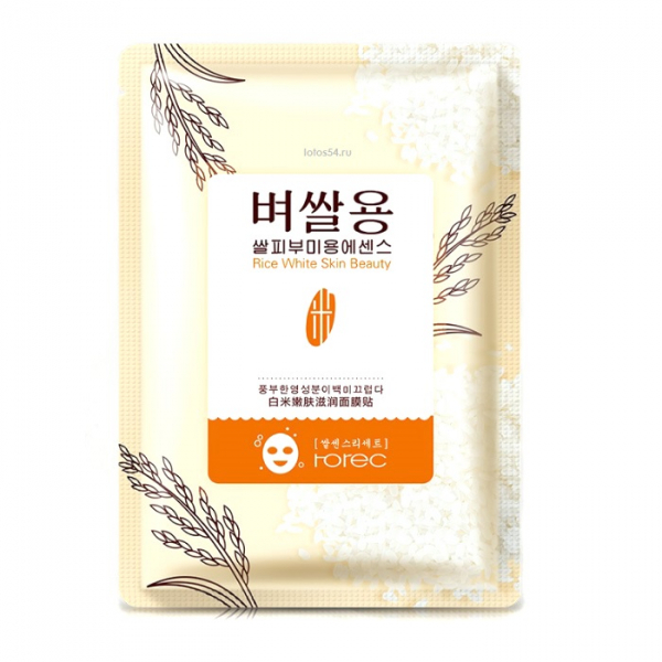 BioAqua Rorec White Rice Mask, 30гр./1шт