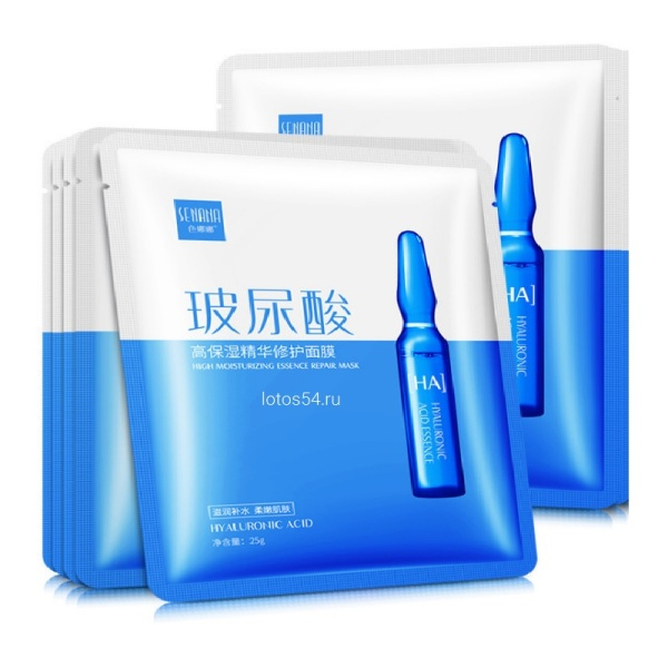 Senana High moisturizing essence repair mask, 1шт/25гр.