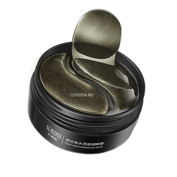Senana Supplement Collagen To Enjoy Eye Care | Black Pearl, 1уп/60шт