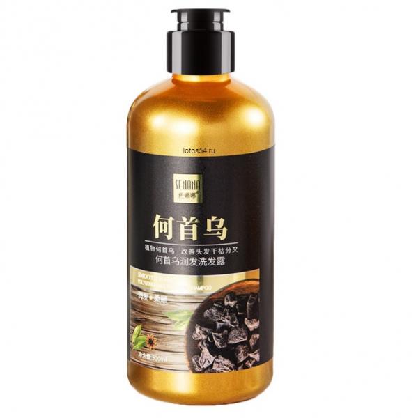 Senana Poligonum Multiflorum Charcoal Shampoo, 300мл