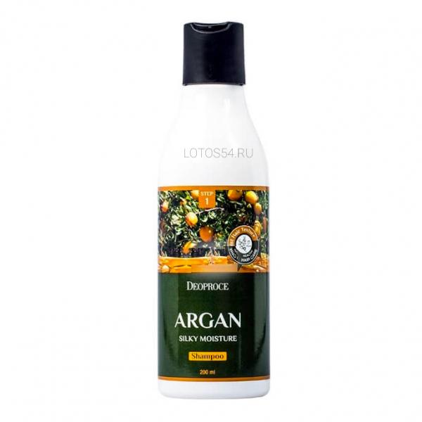 DEOPROCE Argan Silky Moisture Shampoo, 200мл