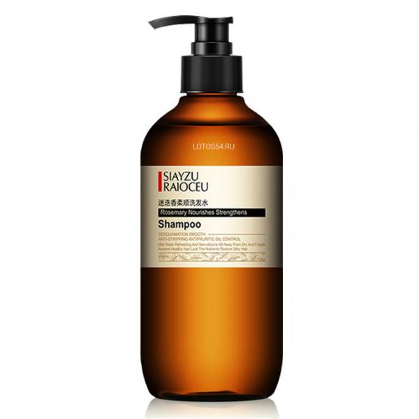 SIAYZU RAIOCEU Rosemary Nourishes Strengthens Shampoo, 500мл
