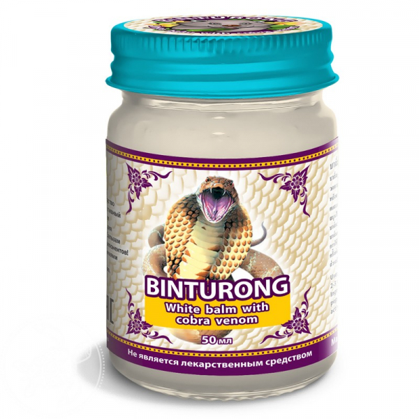 BINTURONG White balm with Cobra Venom, 50мл